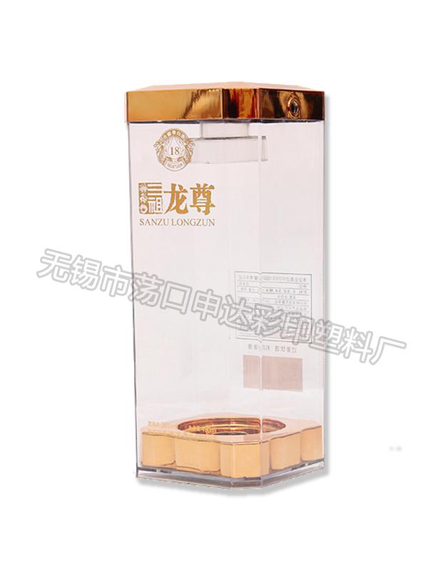 亚克力透明酒盒